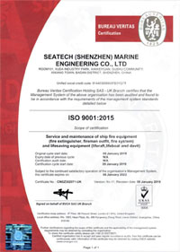 ABC Marine - Seatech Certification